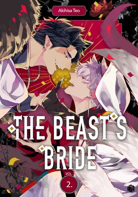 The Beast's Bride (2)