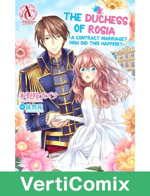 The Duchess Of Rosia -A Contract Marriage? How Did This Happen!?- [VertiComix](9)