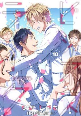 Business-like (10)