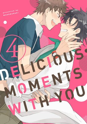 Delicious Moments with You (4)