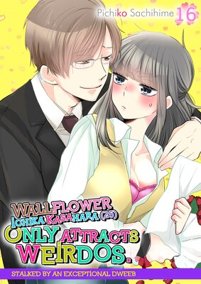 Wallflower Ichika Kasahara (25) Only Attracts Weirdos. -Stalked by an Exceptional Dweeb- (16)
