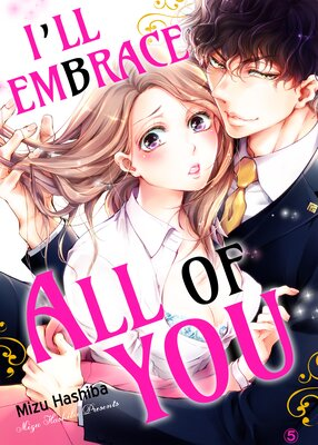 I'll embrace all of you - Zero days dating, then suddenly marriage?! -(5)