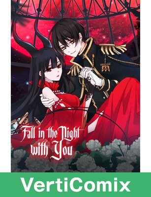 Fall in the Night with You[VertiComix](40)