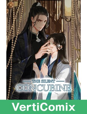The Silent Concubine[VertiComix](25)