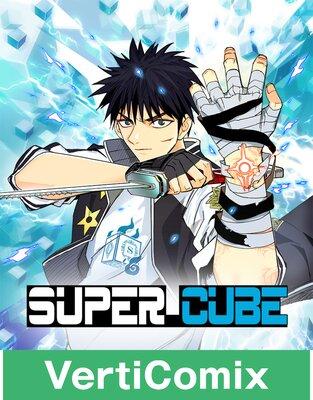 Super Cube [VertiComix](50)