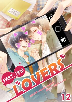 Part-time Lovers (12)