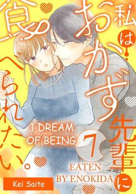 I Dream of Being Eaten by Enokida (7)