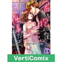I'm Making Love to You for Research -My Boss Writes Erotica- [VertiComix]
