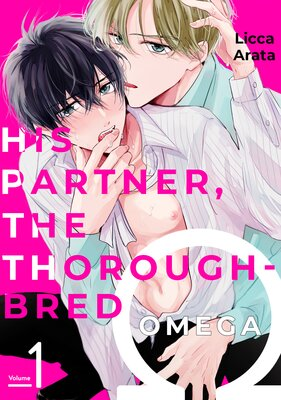 His Partner, the Thoroughbred Omega