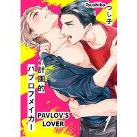 Pavlov's Lover