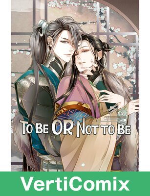 To Be or Not to Be [VertiComix]