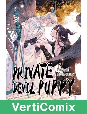 Private Devil Puppy [VertiComix]
