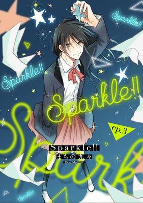 Sparkle!! (3)