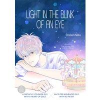 Light in the Blink of an Eye [Plus Bonus Page and Digital-Only Bonus]