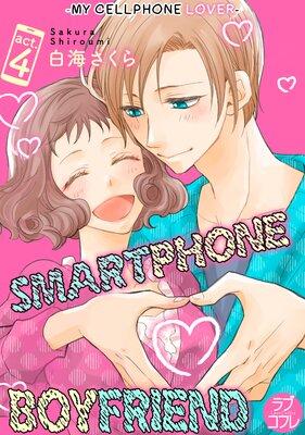 Smartphone Boyfriend -My Cellphone Lover- (4)