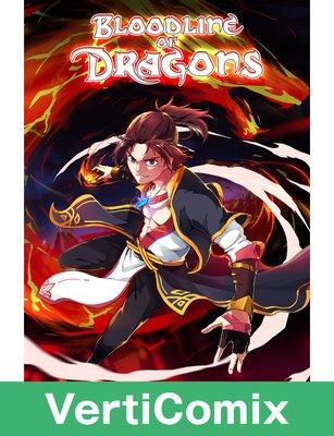Bloodline of Dragons [VertiComix](4)