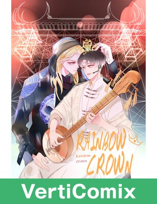 Rainbow Crown [VertiComix](3)