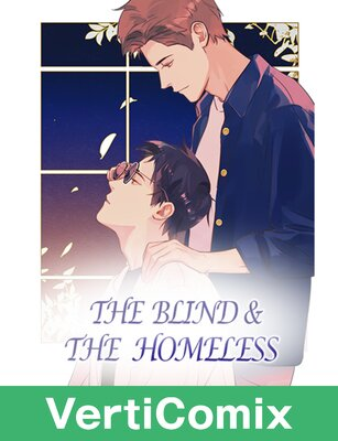 The Blind & The Homeless [VertiComix](2)