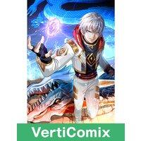 Devouring Realm [VertiComix]