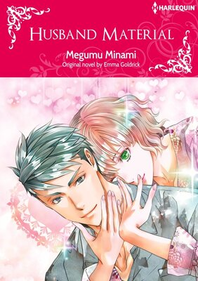 [Sold by Chapter]Husband Material Vol.8
