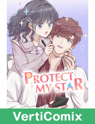 Protect My Star [VertiComix](9)