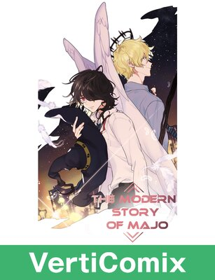 The Modern Story of Majo [VertiComix](17)