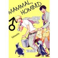 Mammal, Hominid