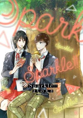 Sparkle!! (4)