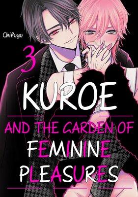 Kuroe And The Garden Of Feminine Pleasures (3)