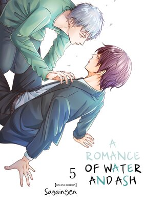A Romance Of Water And Ash (5)