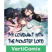 My Covenant with the Monster Lord [VertiComix]