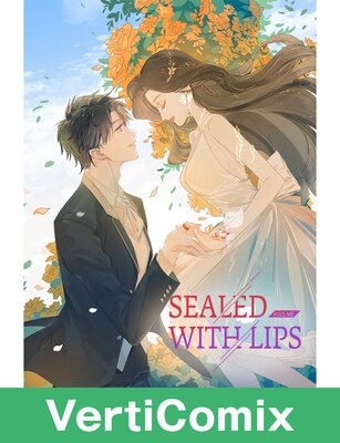 Sealed with Lips[VertiComix](7)