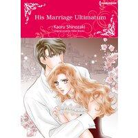 His Marriage Ultimatum