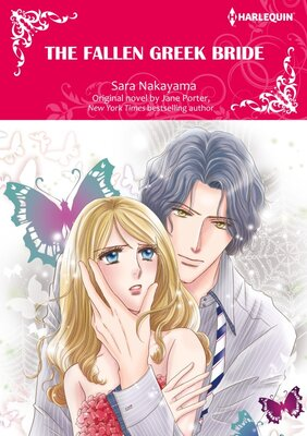 [Sold by Chapter]The Fallen Greek Bride Vol.3