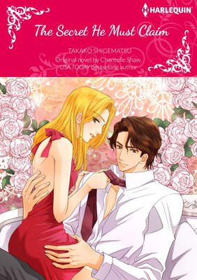 [Sold by Chapter]The Secret He Must Claim Vol.8