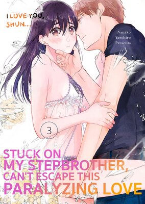 Stuck On My Stepbrother, Can't Escape This Paralyzing Love -I Love You, Shun...- (3)