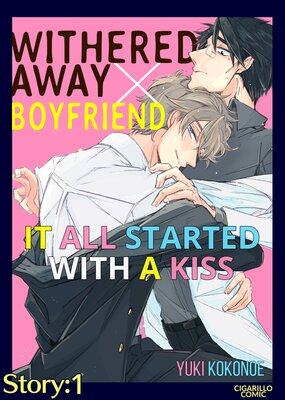 Withered Away x Boyfriend -It All Started With a Kiss-