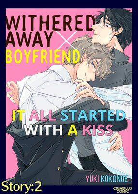 Withered Away x Boyfriend -It All Started With a Kiss- (2)