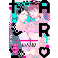 A.R. Boyfriend -A 27-Year-Old Goes to Bed with Her Two-Dimensional Boyfriend!-