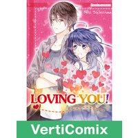 Loving You![VertiComix]