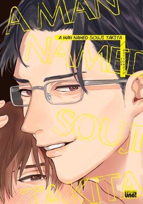 A Man Named Souji Takita [Plus Digital-Only Bonus]