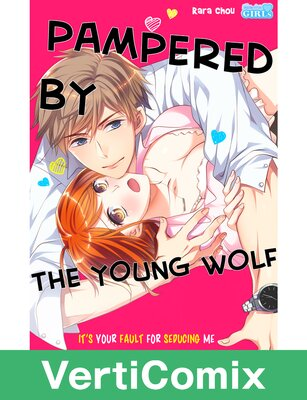 Pampered by the Young Wolf -It's Your Fault for Seducing Me- [VertiComix]