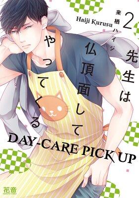 Day-care Pick Up (2) [Plus Renta!-Only Bonus]