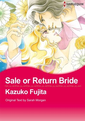 [Sold by Chapter]Sale or Return Bride Vol.3