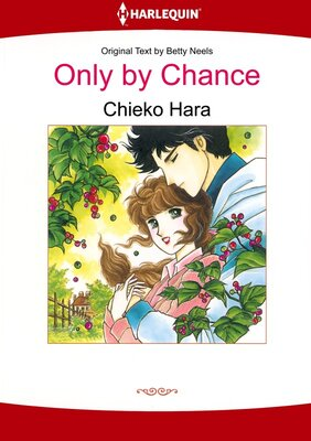 [Sold by Chapter]Only by Chance