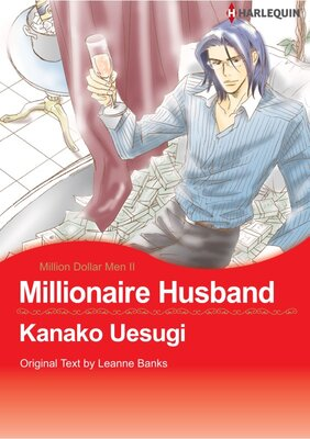 [Sold by Chapter]Millionaire Husband