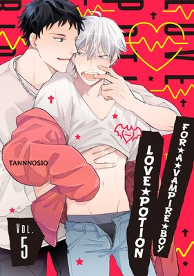 Love Potion for a Vampire Boy (5)
