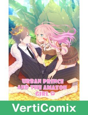 Urban Prince and the Amazon Girl [VertiComix]
