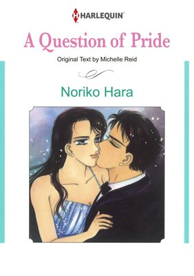 [Sold by Chapter]A Question of Pride