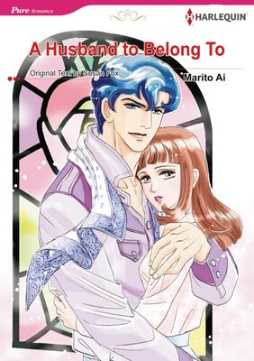 [Sold by Chapter]A Husband to Belong To Vol.12